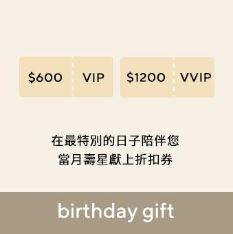 member benefit birthday