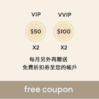 member benefit coupon