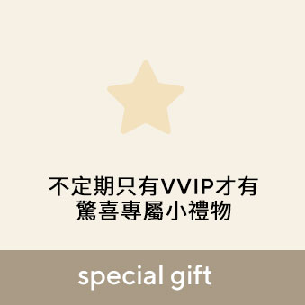 member benefit special